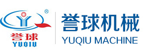 HANGZHOU YUQIU MACHINE CO.,LTD